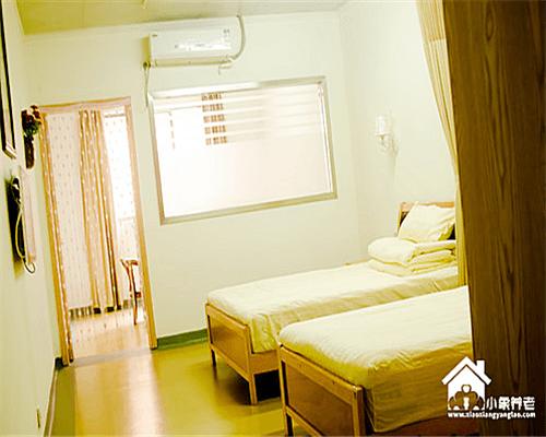 深圳市宝安区医养结合的养老院