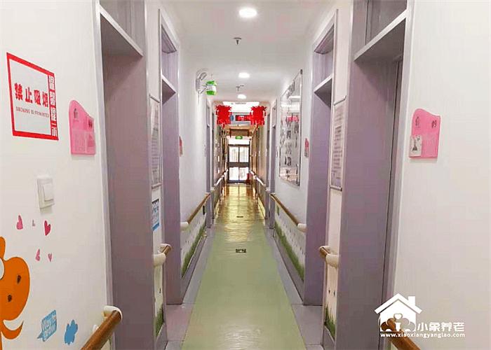 北京市西城区陶然亭街道养老院