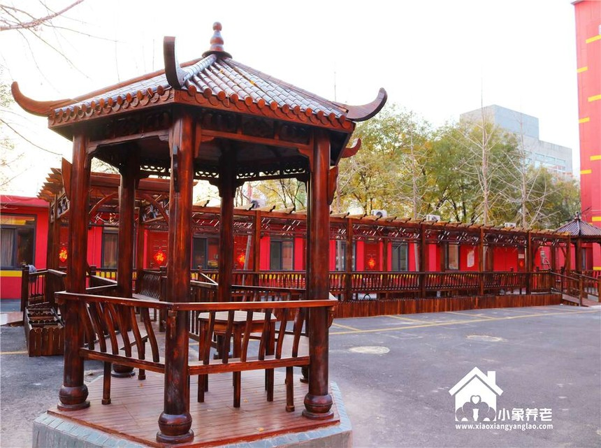 北京养老院