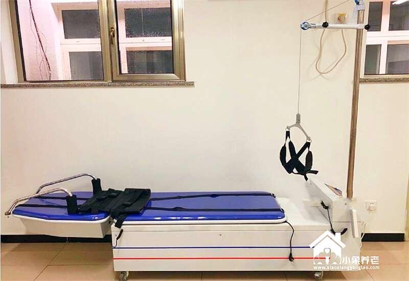 北京市房山区养老院