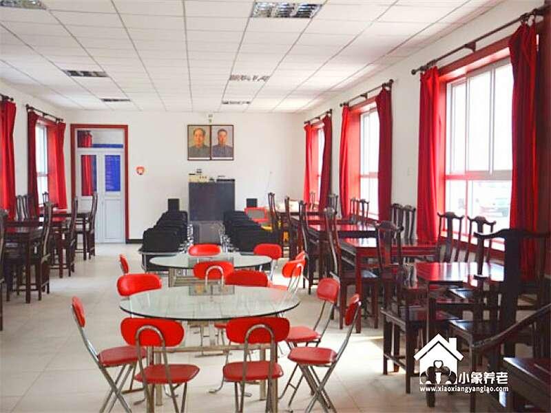 北京市房山区新镇养老院