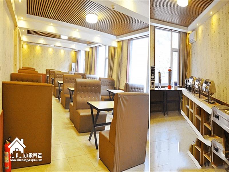 北京市房山区医保定点的养老院