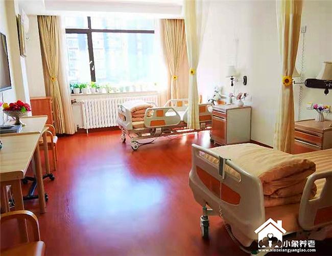 朝阳区养老院