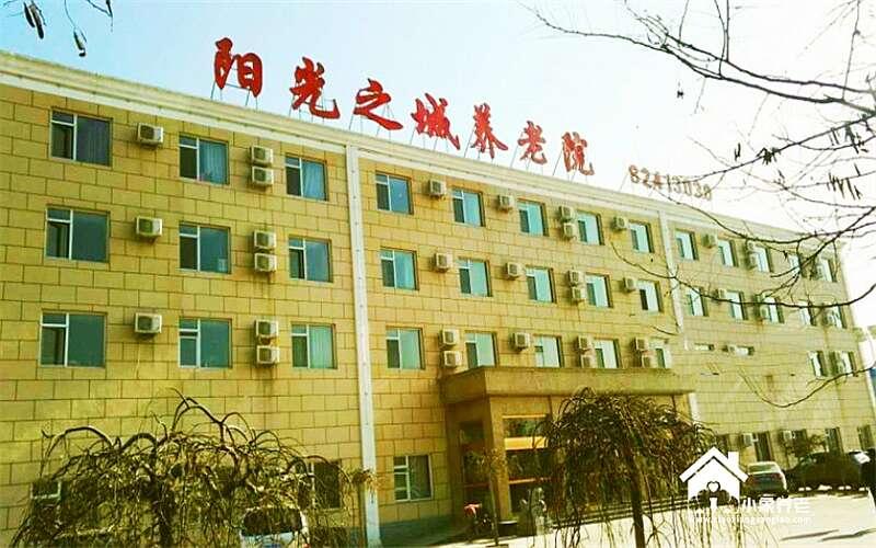 北京市昌平区阳光之城养老院3400-6000元