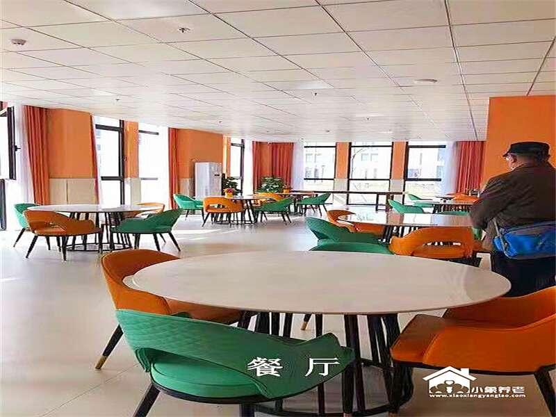 北京市大兴区养老院