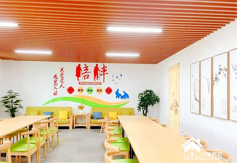 东莞市养老院1800-4500元
