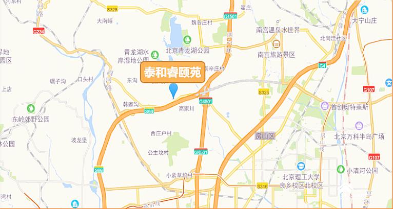 北京市房山区德隆睿颐苑高端养老院3000-10000元