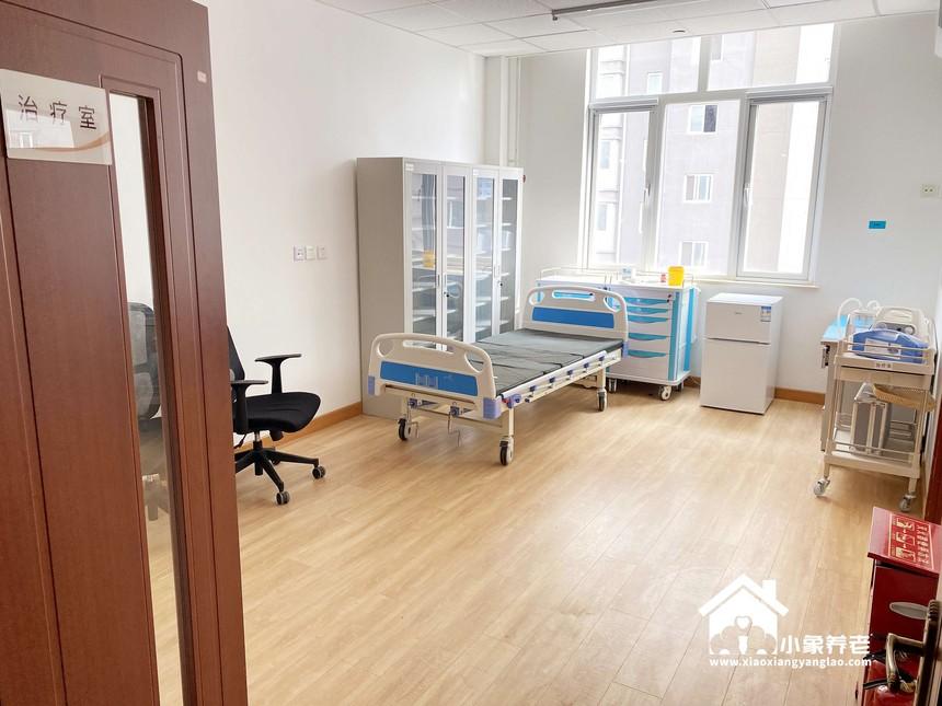 丰台区带医务室的养老院