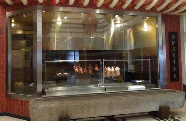 聚味阁烤鸭加盟