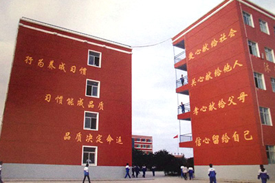 石嘴山第四中学教学楼.jpg