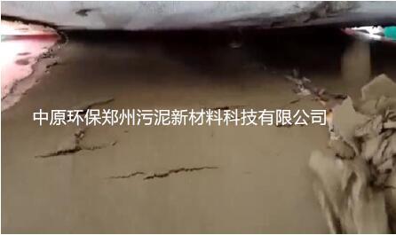 20、脱水后泥饼_副本.jpg