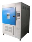 氙灯耐候试验箱SKY7006-900