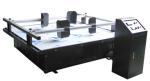 模拟运输振动台AIV7008-100