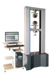 万能材料试验机SKY7010-5KN系列
