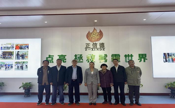北京生物质专家团队莅临正信德指导工作