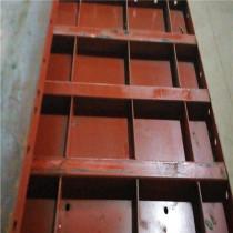 1米5钢模板