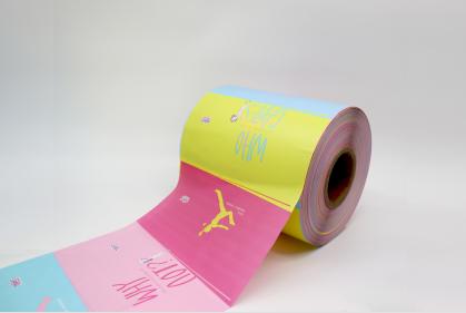 重庆印刷膜2.png
