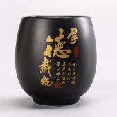 茶叶罐单罐身-定窑黑-厚德载物【裸瓷】