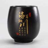 茶叶罐单罐身-定窑黑-海纳百川【裸瓷】