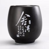 茶叶罐单罐身-定窑黑-舍得【裸瓷】