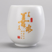 茶叶罐单罐身-定窑白-上善若水【裸瓷】