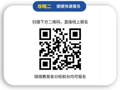 微信图片_20201120152407.png
