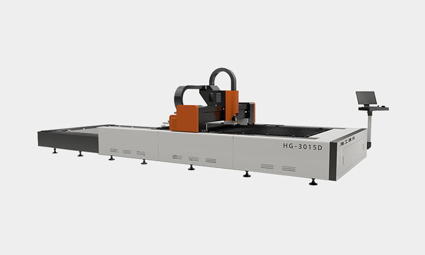 HG-3015D 交换平台光纤激光切割机