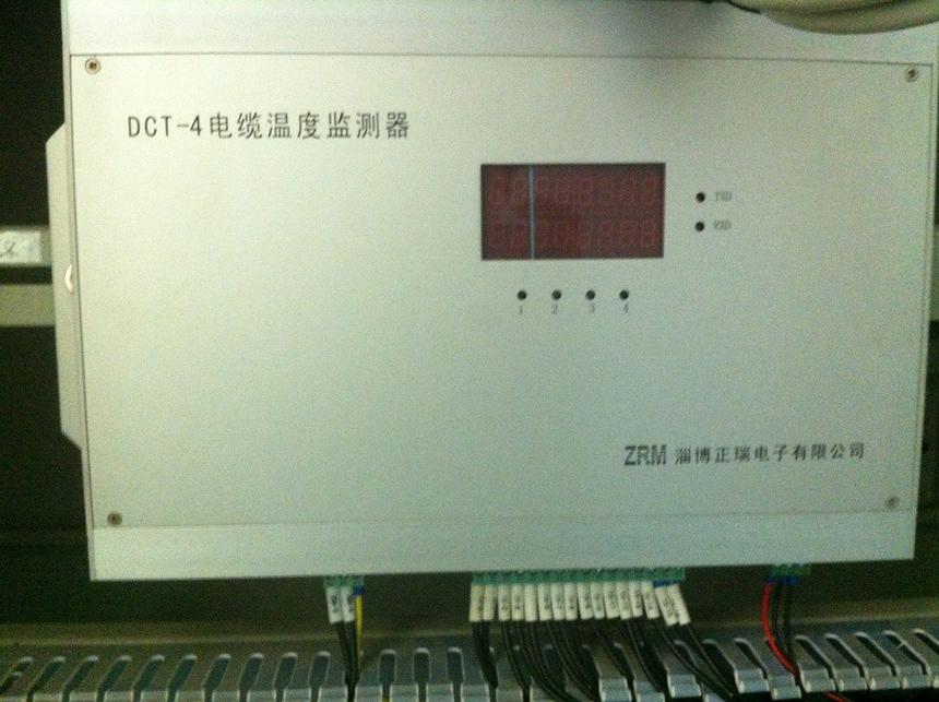 电缆测温监测系统
