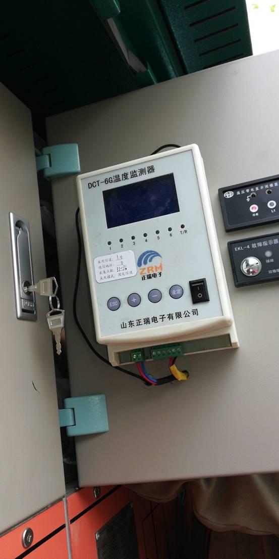 挂装式开关柜无线温度监测器(DCT-6G)