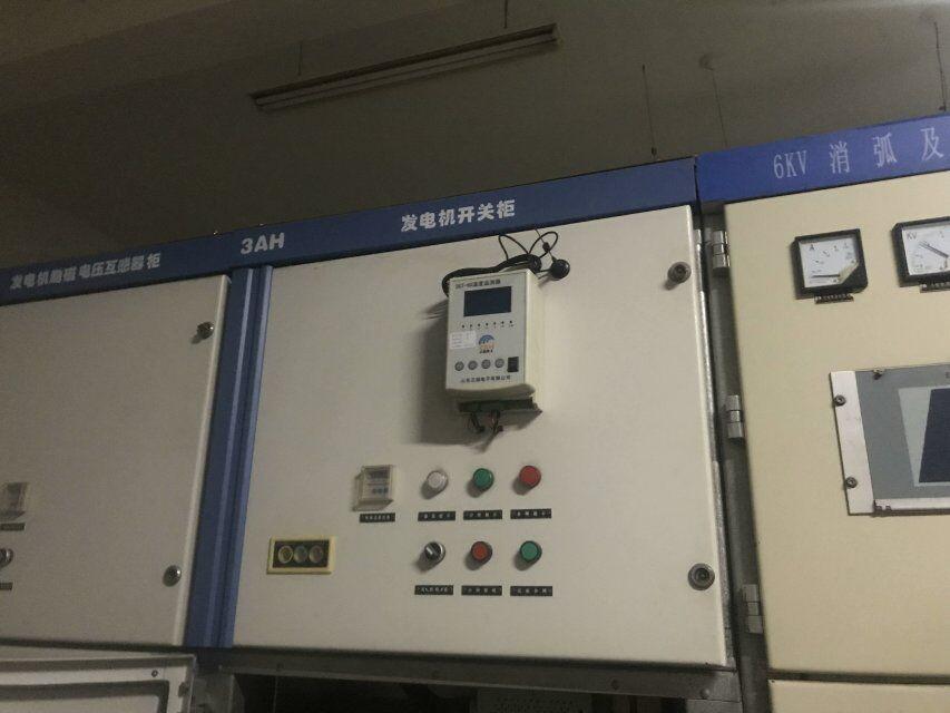 6kv发电机开关触头无线测温项目