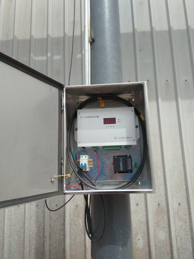 光纤测温、电缆测温、无线测温、机房控制系统等项目