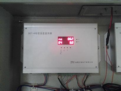 与中联水泥集团合作电缆温度在线监测系统项目至今。