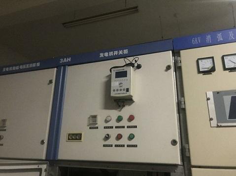与山水集团合作开关柜温度在线监测系统项目至今。