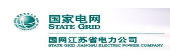 江苏苏州供电公司合作GPS卫星时钟