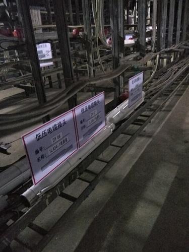 神华国华盘山电厂