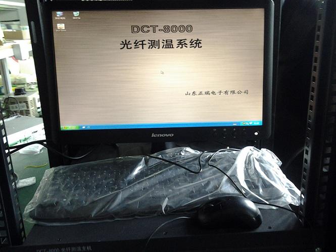陕西韦郭变电站合作光纤测温系统