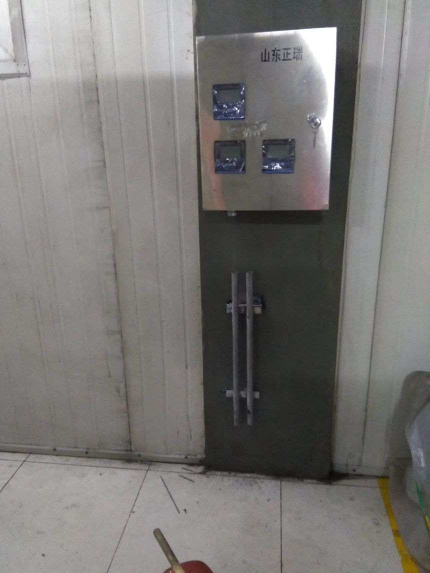 国电承德热电有限公司开关柜温度在线监测系统项目