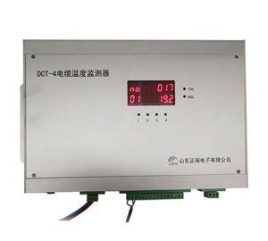 电缆测温监测系统.jpg