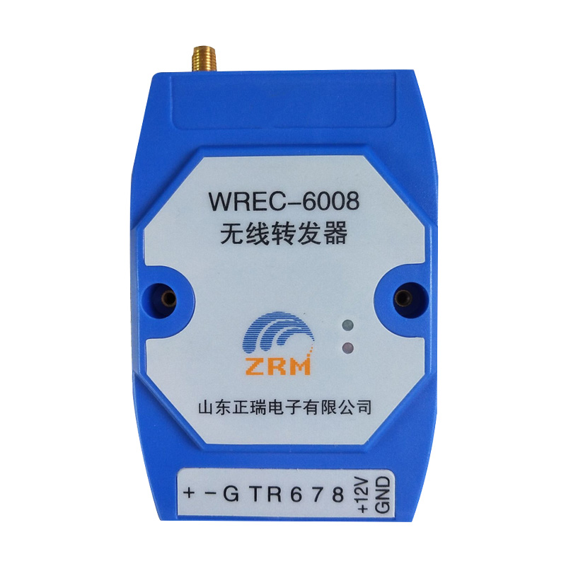 WREC-6008无线测温转发器