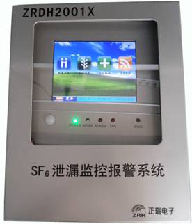 六氟化硫气体泄漏报警系统的检测原理及分类