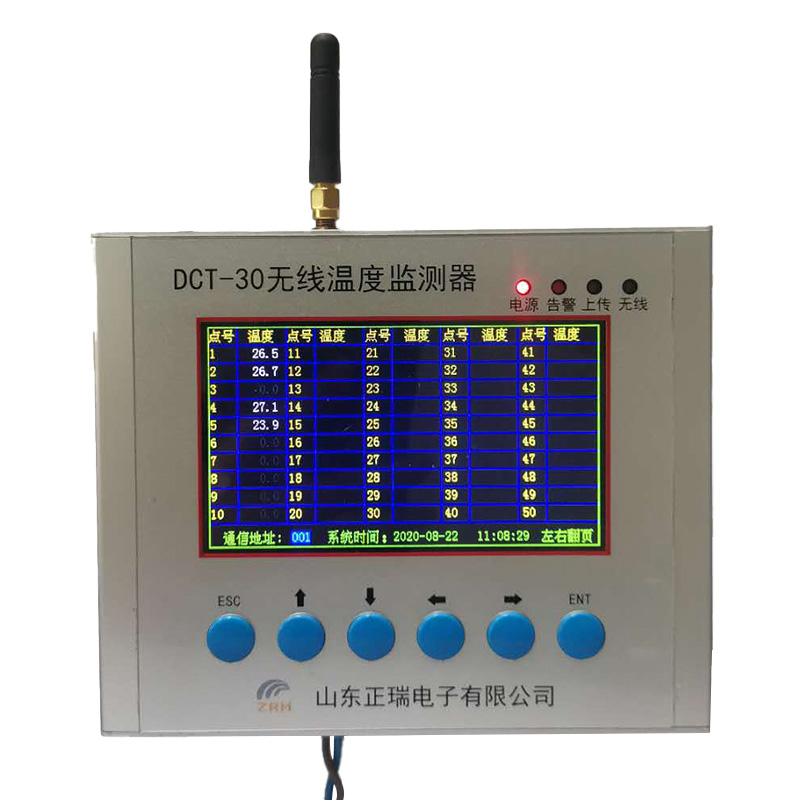 无线测温采集器-山东正瑞电子有限公司