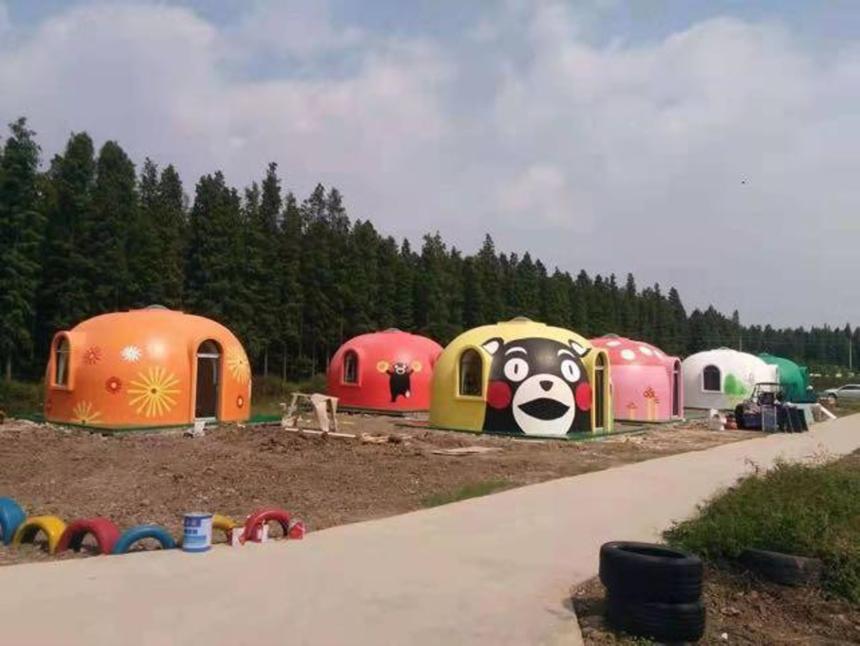蘑菇屋.png