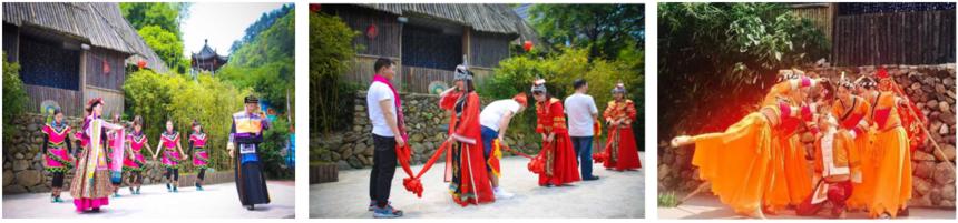 看畲族婚嫁表演