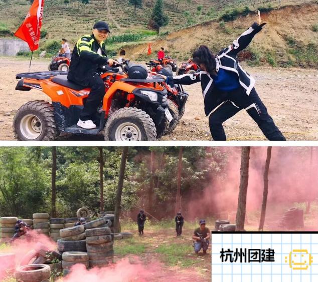 越野车ATV+CS项目