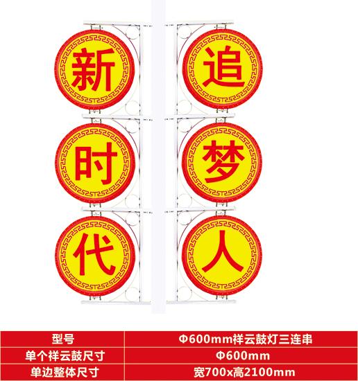 4中國結2-4.jpg