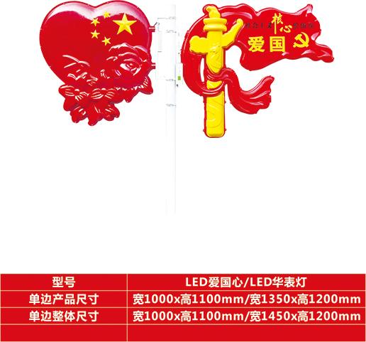 4中國結2-1.jpg