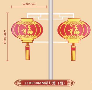 led福字扁燈籠.png