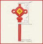 LED福字中國結.png