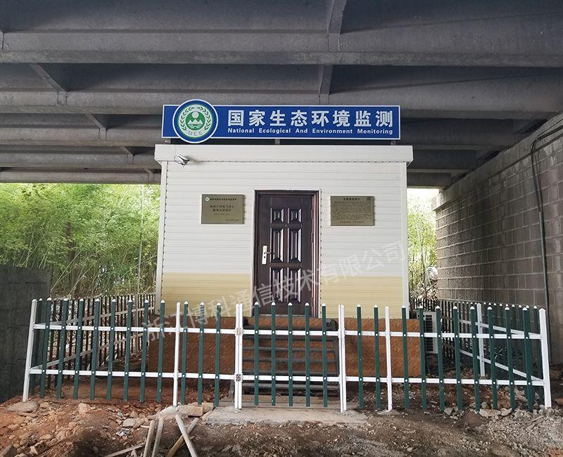 20-衢州东港大桥水质监测站.jpg