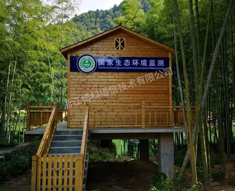 18-衢州开化下界首水质监测站.jpg